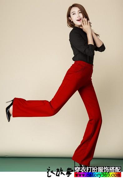 高腰直筒休闲长裤