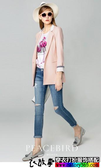 翻领粉色西装外套