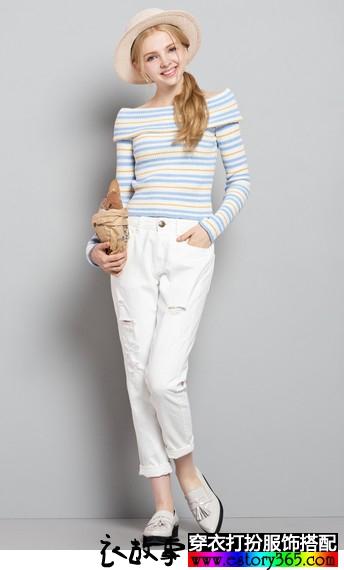 白色破洞高腰直筒裤