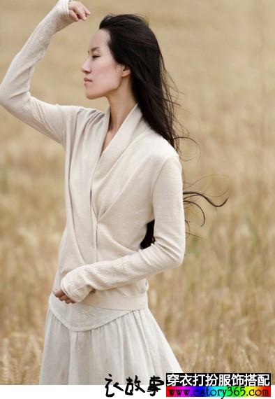 宽松开衫长袖针织衫