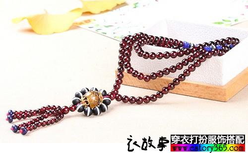 酒红色石榴石串珠毛衣链手链