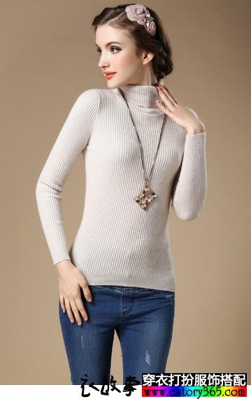 高领修身羊绒针织套头毛衣