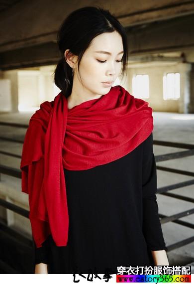 羊毛混纺披肩围巾