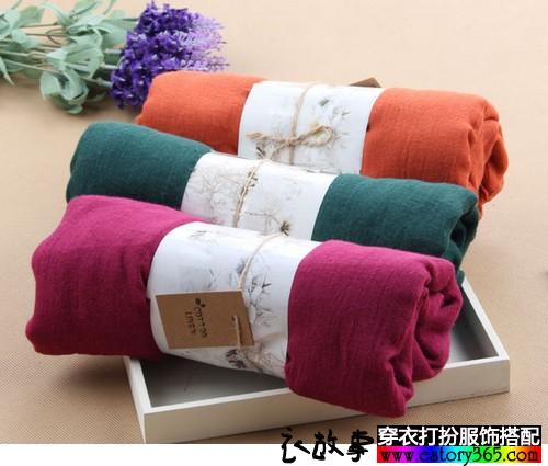 亚麻纯色围巾