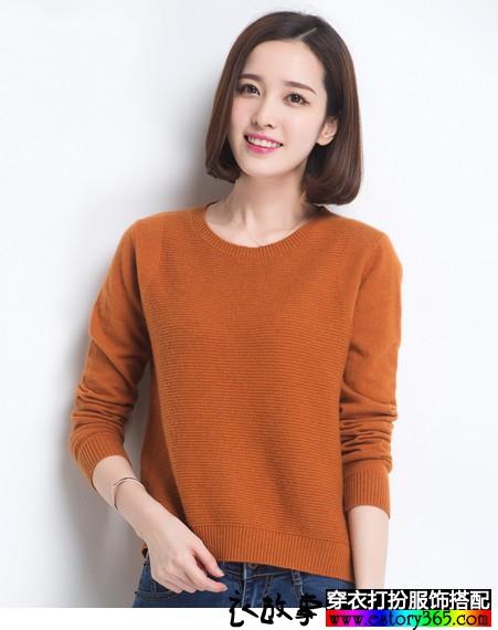 美丽的毛衣变化多端