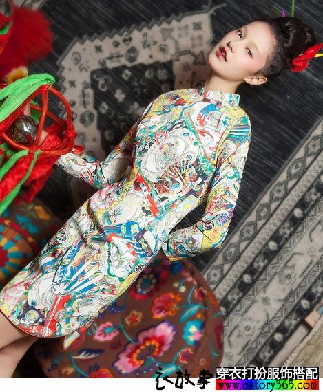 印花复古改良旗袍