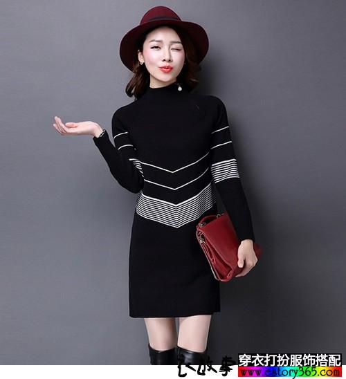 V型条纹长款毛衣