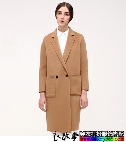 西装领羊毛呢子大衣搭配