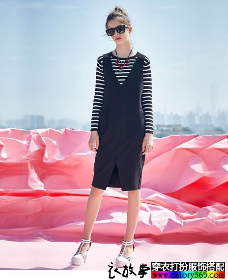 黑白条纹裙装两件套搭配