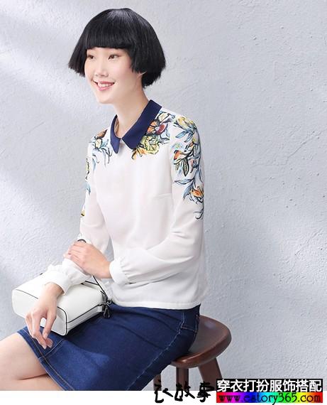 娃娃领印花衬衫