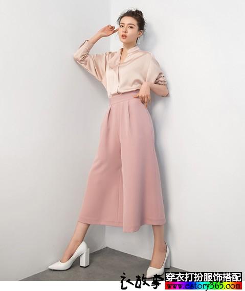 粉色优雅阔腿裤