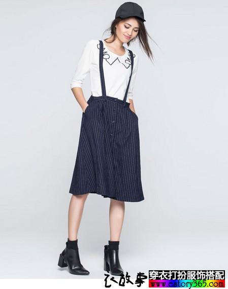 条纹背带裙套装