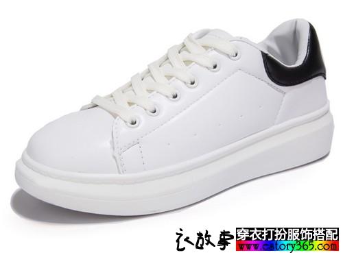 纯色厚底板鞋