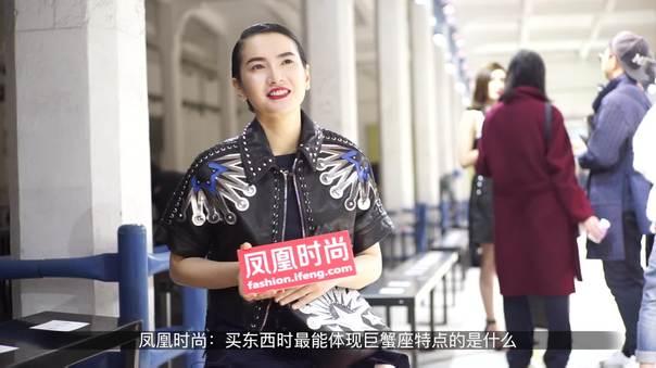时装周专访江疏影李媛李小冉马苏 明星谈搭配心得