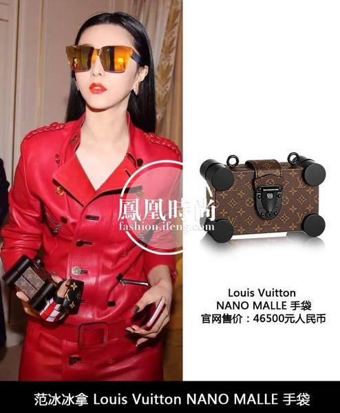 Louis Vuitton大秀 各位女神争奇斗艳