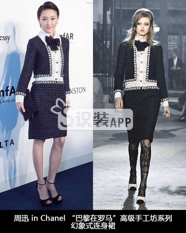 周迅穿着Chanel定制套装 帅气优雅