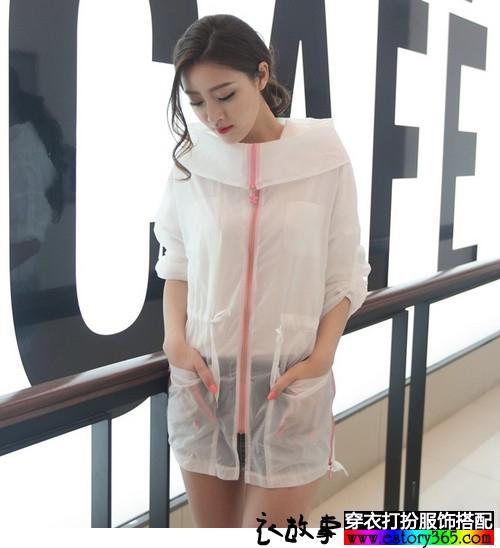 透明超薄防晒衣