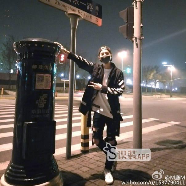 明星:鹿晗潮搭现身上海 大家都排队摸邮筒