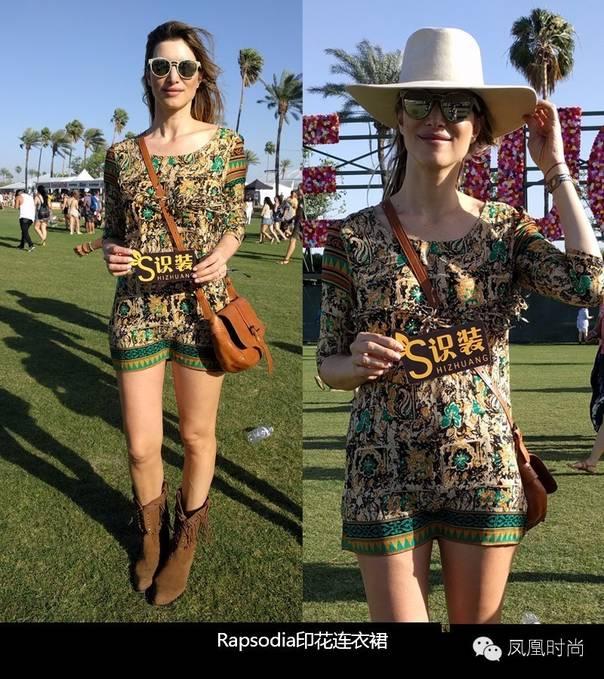 潮人最爱平价匡威和H&M Coachella独家街拍