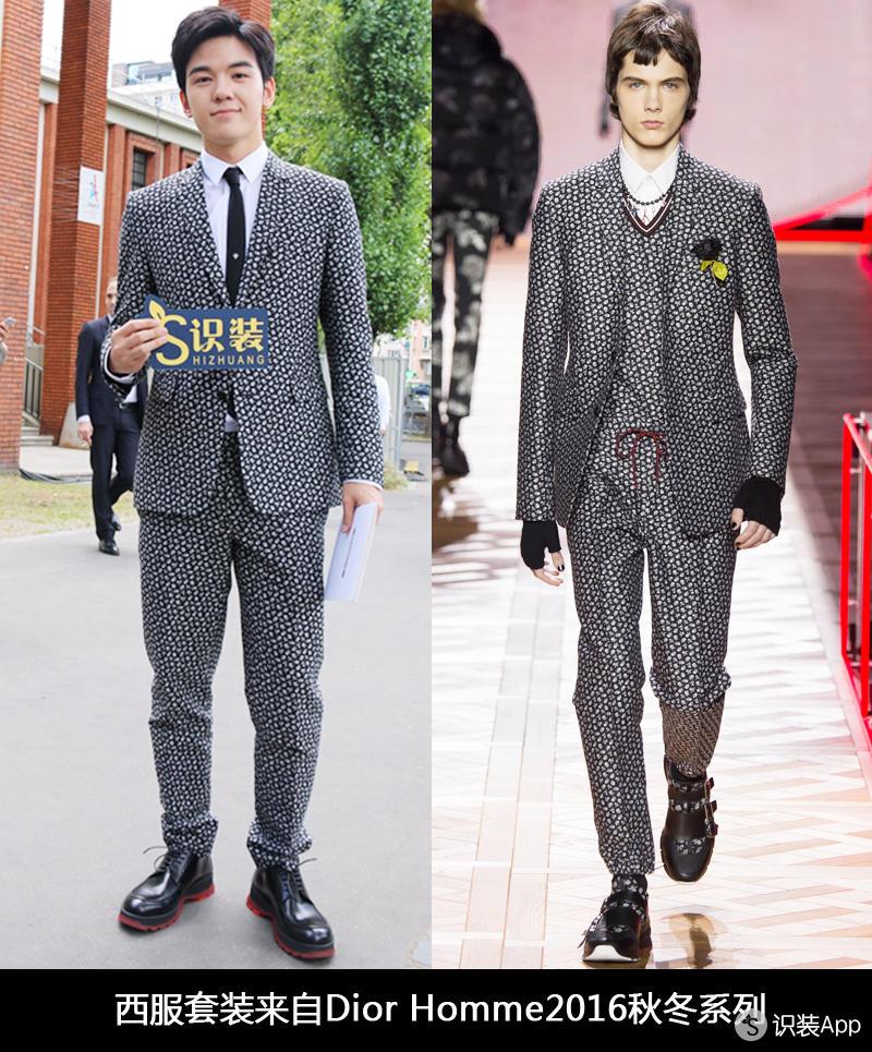 Dior Homme专场街拍 不用花太多钱 一个包包就能变优雅