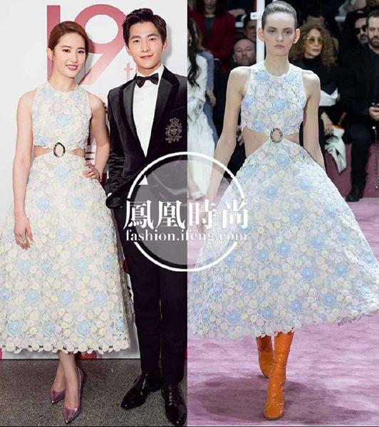 刘亦菲身着Dior高订与杨洋走红毯