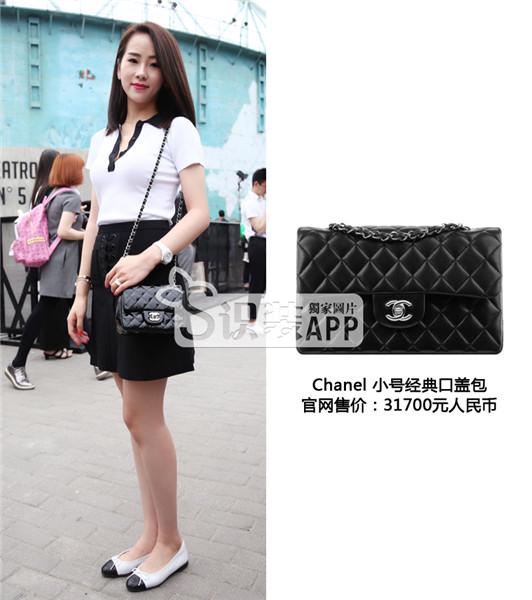 Chanel北京大秀的型人都爱这一款拼色鞋!