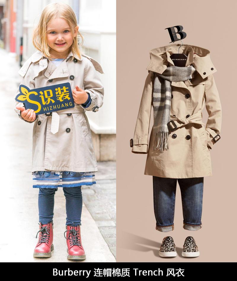 狂欢组CP时髦要混搭 你的着装跟潮人比还差这么多?