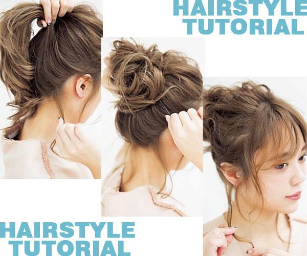 夏日百变发型 必须要选优雅丸子头