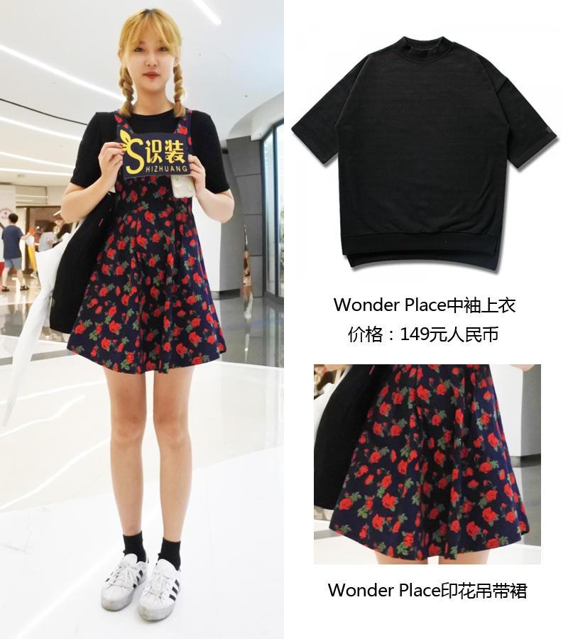 衣服均价不超过300元 看完这个我只想去韩国买买买!