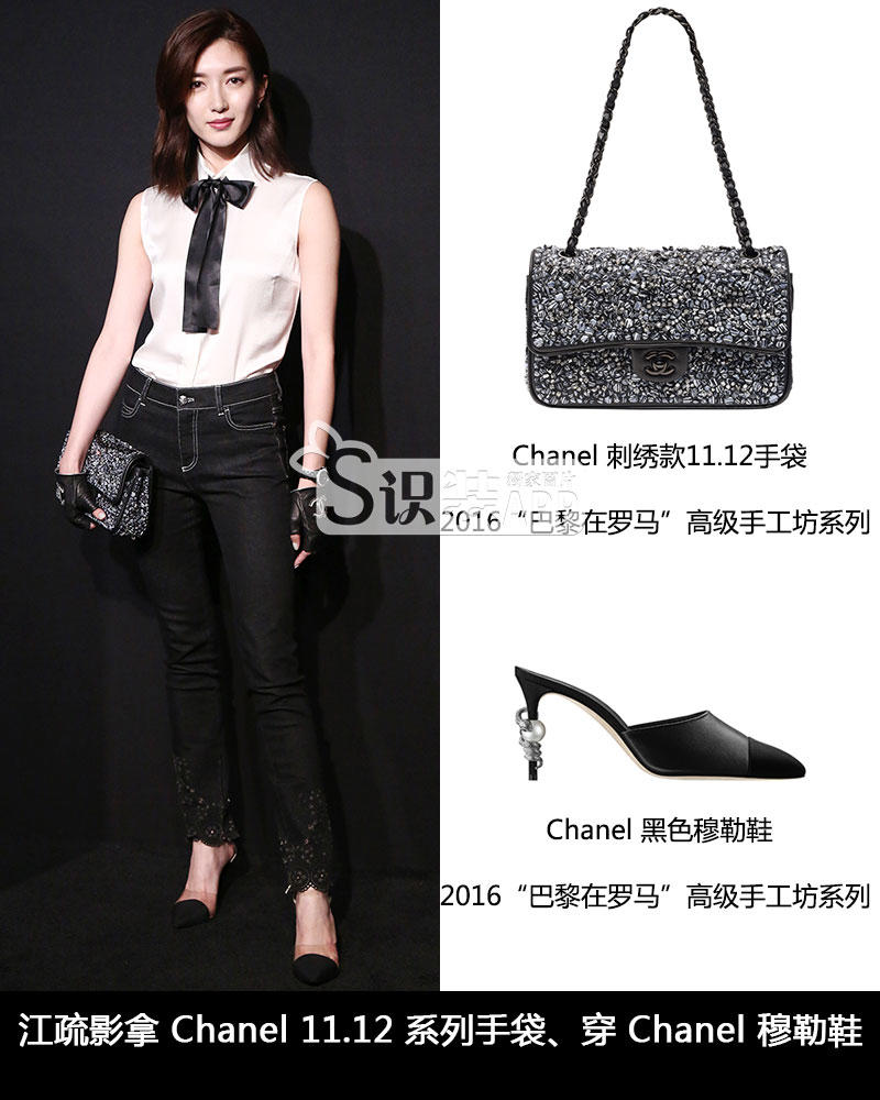 """刘雯刘诗诗为Chanel腕表贡献了最洋气的上海""""瘫"""""""