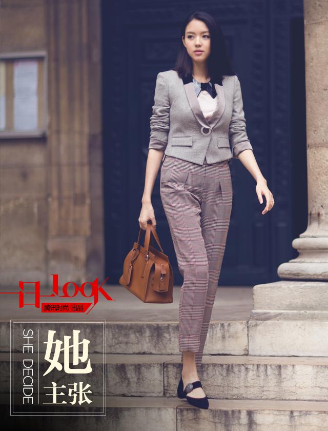 一日一LOOK 张梓琳西装巧配格纹裤优雅演绎英伦范