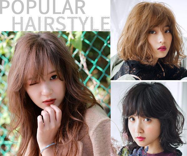 这些烫发款式在新的一年还是流行