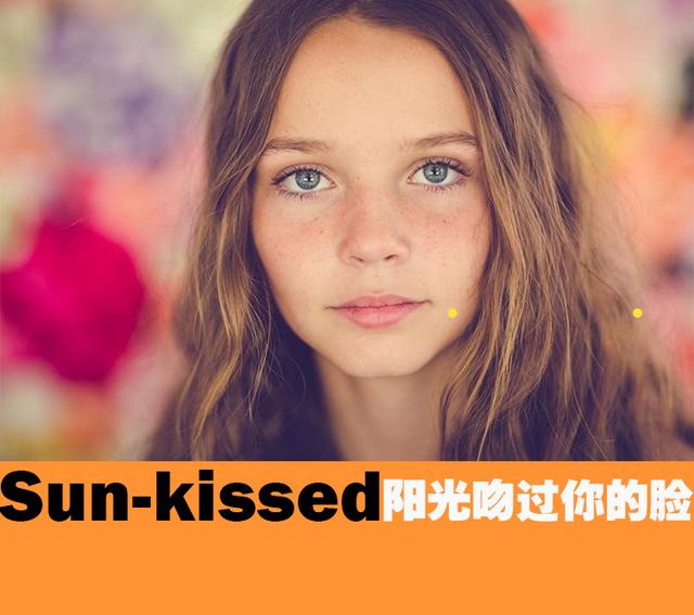 就像阳光亲吻过你的脸庞,Sun-Kissed妆容正当道!